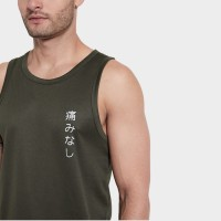 DONSON Sleeveless Tanktop/Singlet Back Katakana Army YD