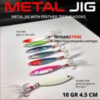BIG SALE.. UMPAN PANCING METAL JIG FISHING LURE JIGGING BAIT 10 GRAM