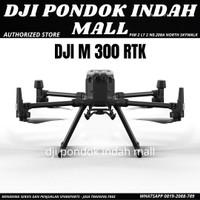 DJI Matrice 300 RTK / DJI M300 RTK