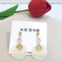Anting Premium Korea Panjang 1b