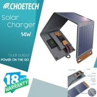 CHOETECH 14W USB Foldable Solar Powered Charger - SC004