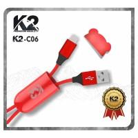 [GROSIR] Kabel Data PANDA K2-C06 K2 PREMIUM QUALITY TYPE C 20cm
