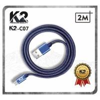 [GROSIR] Kabel Data DENIM 2M K2-C07 K2 PREMIUM QUALITY MICRO USB