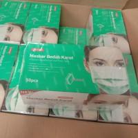 Masker Earloop OneMed / Masker Bedah Karet