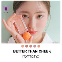 ROMAND - [Rom&nd] Better Than Cheek (5 Colors) - Tangerine Chip