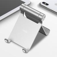 JOYROOM JR-ZS206 Share Series Metal Folding Desktop Holder SILVER