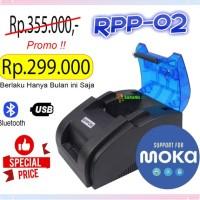 Mini Thermal Printer Bluetooth EPPOS EP RPP02 58mm Support Mokapos