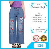 Celana Kulot Anak Bahan Jeans Motif Bordir Usia 5-11 Tahun