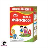 MORINAGA CHIL SCHOOL Regular 4 Vanila Susu Box 1600g / 1600 g