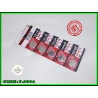 Original Baterai Kancing Batere Battery Batrei Maxell CR 1616