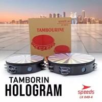 Tamborin hologram 8 inchi- kecrekan tambourine