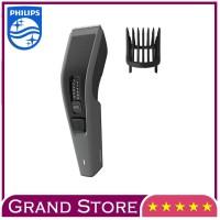 Alat Cukur Rambut Philips HC3520/15 Hair Clipper HC 3320 Series 3000