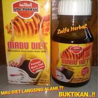 Madu Diet Athoifah biolo-green coffe-latoja-elence pelangsing alami