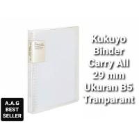 KOKUYO BINDER CARRY ALL 29 × 215 × 272MM B5 TRANSPARANT
