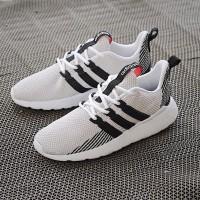 SALE!!! Sneakers Adidas Questar Flow White Black