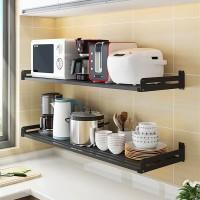ES Stainless steel rak gantung dapur rak serbaguna rak dinding - panjang60cm