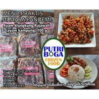 Ayam Klungkung Rajawali (ayam kampung) halal frozen/beku - Tidak Pedas