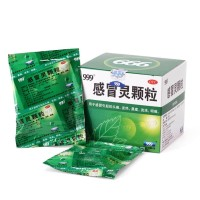 999 ganmao qingre granules obat demam , flu , pilek , meriang