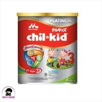 MORINAGA CHIL KID Platinum Vanila Susu Tin 400g 400 g