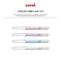 Uni Style fit 4 warna dudukan dengan KLIP PASTEL UE4H-227