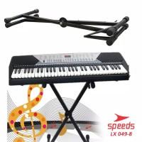 Alat Musik Stand Keyboard Model Silang Untuk Semua Piano 049-8
