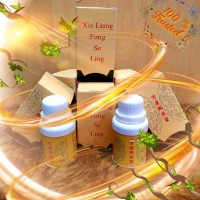 Obat rematik nyeri otot asam urat pegal linu Xie Liang Fong Se Ling