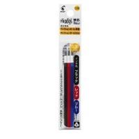 Pilot Frixion Ball 3 Gel Multi Pen Refill 0.38 Mm 3 Color