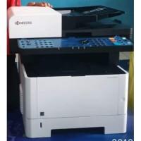 Mesin fotocopy mini Portable kyocera M2040dn