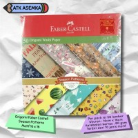 Origami Faber Castell Kertas Origami Motif 16 x 16 (Pak Isi 50 Lembar)