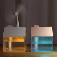 automatic spray air humidifier aromatherapy fragrance diffuser