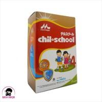 MORINAGA CHIL SCHOOL Regular Vanila Box 800g / 800 g