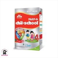 MORINAGA CHIL SCHOOL PLATINUM Vanilla Box 800g / 800 g