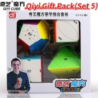 Rubik GiftPack - Qiyi Megaminx - Ivy - Skewb - Pyraminx - Stickerless