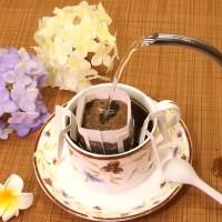 Saringan Kopi 1 Pcs Kertas Saring Kopi Drip Cafe Paper Filter Coffee