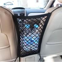 Jaring Mobil Organizer Batas Kursi Depan Car Mesh Penahan Barang Mobil