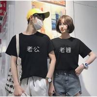 BAJU couplE 老公 / KAOS pasangan BIG SIZE M L XL ( dpt 2 pc )