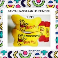 BANTAL SANDARAN LEHER MOBIL (2 IN 1) BABY POOH