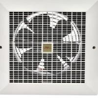 MASPION Ceiling Exhaust Fan/Kipas Angi Hisap Plafon 10inch CEF 25