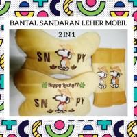 BANTAL SANDARAN LEHER MOBIL (2 IN 1) - SNOOPY
