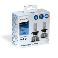 Lampu Utama Mobil Putih PHILIPS LED Headlamp H7 20W Ultinon Essential