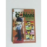 [Komik Murah] Detektif Conan Super Digest Book