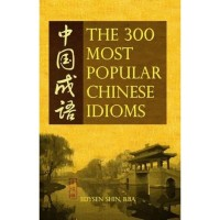 The 300 Popular Chinese Idioms