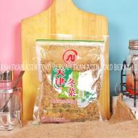 Sayur Asin Tongcai/ Tong Cai / Sawi Asin Preserved Vegetable