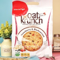 Oat Krunch Strawberry dan Blackcurrent