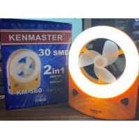 Kenmaster KM-560 Lampu Darurat Kipas Angin - Emergency Lamp 32 LED