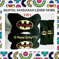 BANTAL SANDARAN LEHER MOBIL (2 IN 1) BATMAN