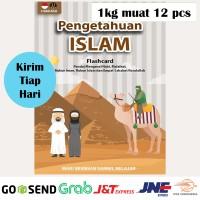 FLASH CARD Kartu Bayi Mainan Edukasi Anak Flashcard Pelajaran Islam