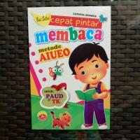 Buku Anak TK PAUD - Cepat Pintar Membaca Metode AIUEO, belajar membaca
