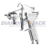 Meite - Spray Gun - MT W71 153S