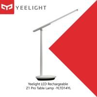 Yeelight LED Rechargeable Z1 Pro Table Lamp -YLTD14YL
